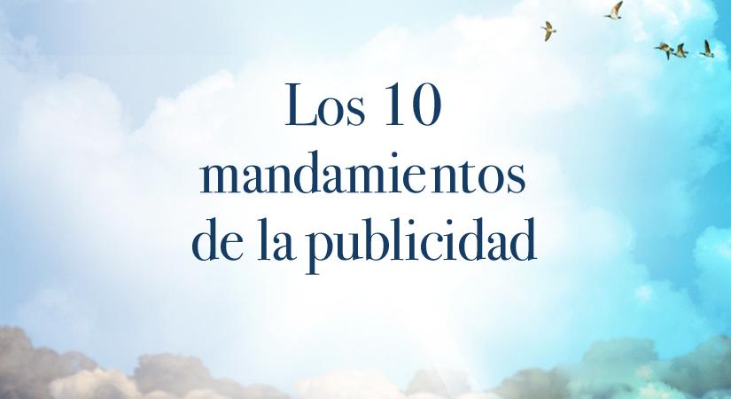 mandamientos-de-la-publicidad_001